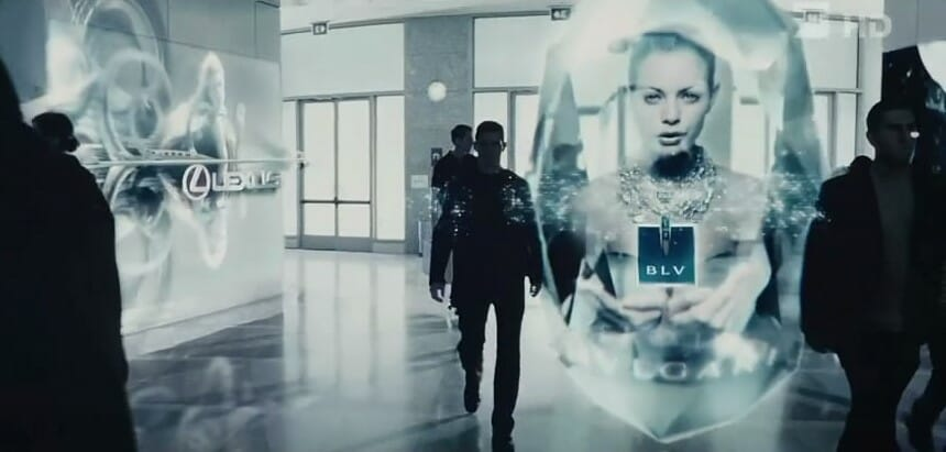 Minority Report Ads